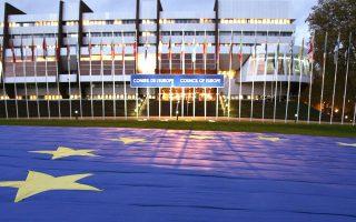 Με θετικό τρόπο το Συμβούλιο της Ευρώπης υπογραμμίζει το γεγονός ότι καταργούνται μερικές από τις πρακτικές του παρελθόντος.