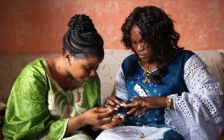 Τα δύο ντοκιμαντέρ, το «Bref» (φωτ.) και το «Excision», θα παρουσιαστούν στις φετινές «Νύχτες Πρεμιέρας» ρίχνοντας φως σε μια απάνθρωπη πρακτική, που λαμβάνει χώρα κυρίως στην Αφρική.