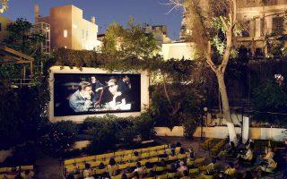 Ο κινηματογράφος «Αθηναία» συμπλήρωσε φέτος 35 χρόνια ζωής, σε ένα όχι εύκολο καλοκαίρι για τα θερινά σινεμά.