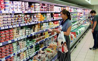 Ρωσικό κατάστημα τροφίμων. Εισαγωγές από τρίτες χώρες, πλην Ε.Ε. και ΗΠΑ θα επιδιώξει η Ρωσία.