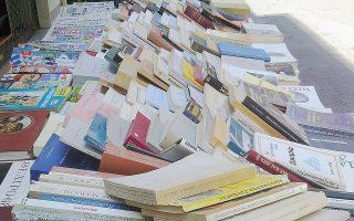 Η ειρηνική συνύπαρξη λιανικού εμπορίου και μεταχειρισμένων βιβλίων εμπλουτίζει το τοπίο των βιβλιοπωλείων στο κέντρο της Αθήνας.