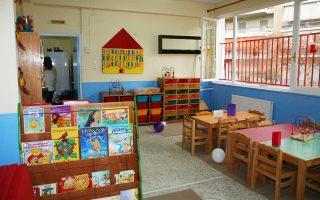 Πέρυσι, από τις 96.000 αιτήσεις εγκρίθηκαν οι 91.150 και τελικά στους παιδικούς σταθμούς φιλοξενήθηκαν δωρεάν 68.000 παιδιά.