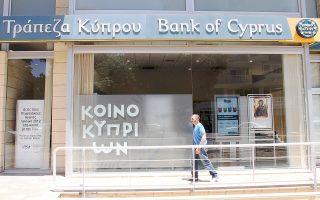 Στις 11 Ιουλίου του 2014, 16 μήνες μετά το bail in της Κύπρου, μία ομάδα νομικών γραφείων από τις ΗΠΑ, το Λονδίνο και την Αθήνα κατέθεσε εκ μέρους εκατοντάδων Ελλήνων επενδυτών που έχασαν καταθέσεις και περιουσία σε ομόλογα στις τράπεζες Κύπρου και Λαϊκή προσφυγή στο διεθνές κέντρο επίλυσης διαφορών, που έχει την έδρα του στην Ουάσιγκτον.