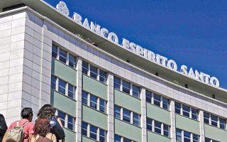 Η υπόθεση της πορτογαλικής τράπεζας Banco Espirito Santo (BES) θα αποτελέσει αφορμή για αυστηρότερους ελέγχους σε όλες τις ευρωπαϊκές τράπεζες.