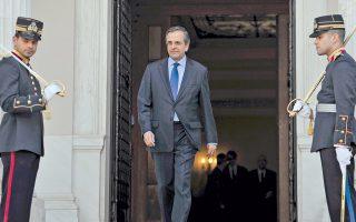 Ο κ. Αντώνης Σαμαράς έχει ήδη στα χέρια του τις εισηγήσεις των υπουργών για τις μεταρρυθμίσεις - ελαφρύνσεις, που μπορούν να ξεκινήσουν το επόμενο διάστημα.