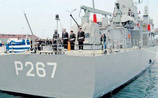 Την περασμένη Δευτέρα, το πλήρωμα της κανονιοφόρου «Νικηφόρος» ολοκλήρωσε με επιτυχία επιχείρηση διάσωσης 25 παράνομων μεταναστών ανατολικά του Φαρμακονησίου.