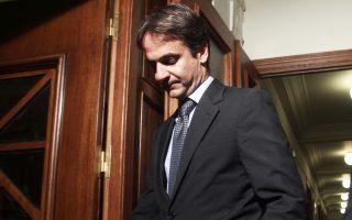 Ο υπουργός Διοικητικής Μεταρρύθμισης Κυρ. Μητσοτάκης.