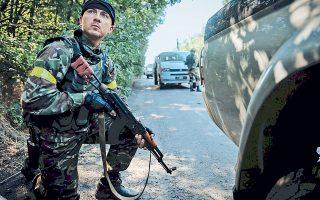 Μάχες διεξάγονταν χθες στο χωριό Ιλοβάισκ, κοντά στο Ντονέτσκ, καθώς ουκρανικές δυνάμεις επελαύνουν εναντίον θέσεων αυτονομιστών. Το Κίεβο ανέφερε ότι βρίσκεται στα τελευταία στάδια της προσπάθειας ανακατάληψης του Ντονέτσκ, που βρίσκεται υπό τον έλεγχο των φιλορώσων ανταρτών.
