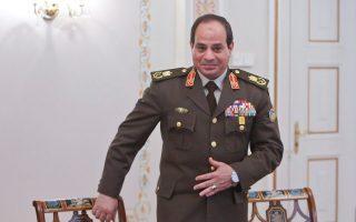 O Αμπντέλ Φατάχ αλ Σίσι, ο νέος πρόεδρος της Αιγύπτου, φαίνεται να προχωρά στη μεταρρύθμιση που εδώ και χρόνια ζητά το ΔΝΤ και την οποία ανέβαλλαν οι προηγούμενοι πρόεδροι.