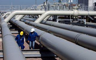 Ανάμεσα στις δράσεις που θα αποτελέσουν γέφυρα με το υφιστάμενο ΕΣΠΑ είναι και τα έργα ενίσχυσης της ασφάλειας του ενεργειακού εφοδιασμού και της ευστάθειας του Εθνικού Συστήματος Φυσικού Αερίου.