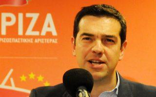 Οι όποιες δράσεις να συνοδεύονται από αποτίμηση του κόστους τους, ζητεί η ηγετική ομάδα του ΣΥΡΙΖΑ.