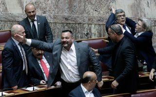 Η ταραχοποιός κοινοβουλευτική ομάδα της Χρυσής Αυγής κατά την πρόσφατη συζήτηση  για την άρση της βουλευτικής ασυλίας των προφυλακισθέντων βουλευτών της.