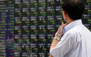 Οι τρέχουσες γεωπολιτικές εντάσεις οδηγούν σε αυξημένη αβεβαιότητα και περιοδική μεταβλητότητα στις αγορές.
