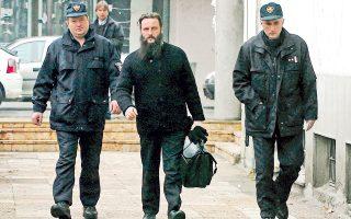 Ο Αρχιεπίσκοπος της Ορθόδοξης Εκκλησίας της Αχρίδας Ιωάννης είχε φυλακιστεί επί 8 μήνες για «υποδαύλιση θρησκευτικού και εθνικού μίσους» και μετά την αποφυλάκισή του ακολούθησε δίωξη για «ξέπλυμα» χρήματος.