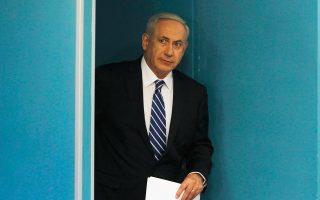 Η ατελέσφορη πολιτική του Ισραήλ και η εμμονή του πρωθυπουργού Μπέντζαμιν Νετανιάχου με τη Γάζα δημιουργούν πολλαπλούς κινδύνους.