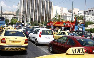 Σύμφωνα με τα στοιχεία του Κέντρου Διαχείρισης Κυκλοφορίας, η κυκλοφοριακή κίνηση στην Αθήνα παραμένει υψηλή και κατά τους θερινούς μήνες.