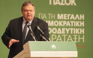 Μήνυμα ενότητας θέλει να στείλει ο πρόεδρος του ΠΑΣΟΚ κατά τον εορτασμό των 40 ετών από την ίδρυση του κόμματος.