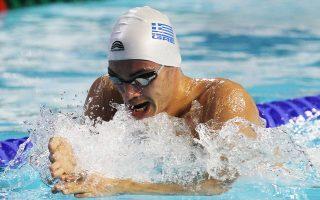 Το 2.00.45 δεν στάθηκε ικανό να δώσει στον Ελληνα πρωταθλητή την πρόκριση στα 200 μ. πεταλούδας.