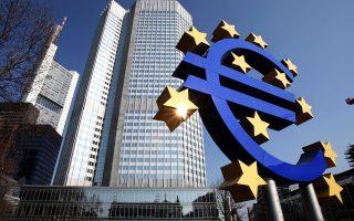 Σύμφωνα με στελέχη τραπεζών δεν έχουν ακόμα οριστικοποιηθεί οι τεχνικές παράμετροι της άσκησης από την ΕΚΤ και είναι αδύνατο όχι να υπολογίσει αλλά ούτε καν να εκτιμήσει κατά προσέγγιση κάποιος το τελικό αποτέλεσμα.