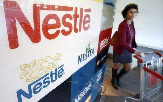 Η μεγαλύτερη επένδυση του νορβηγικού Ταμείου είναι σε μετοχές του ελβετικού ομίλου τροφίμων Nestle και ακολουθεί ο πετρελαϊκός κολοσσός Shell.