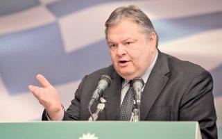 Τελικές επαφές με όλα τα ιστορικά στελέχη του ΠΑΣΟΚ θα έχει ο Ευ. Βενιζέλος ενόψει της 3ης Σεπτεμβρίου.