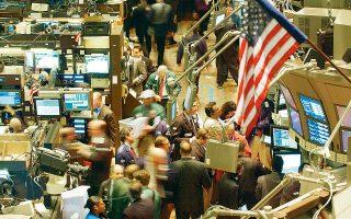 Η αμερικανική χρηματιστηριακή αγορά συνεχίζει την ανοδική πορεία βοηθούμενη από τις θετικές εξελίξεις στην οικονομία.