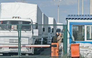 Τα πρώτα φορτηγά της πομπής ετοιμάζονται να διασχίσουν τα σύνορα της Ουκρανίας στο Ροστόφ. Η Μόσχα έχει στείλει 200 φορτηγά με ανθρωπιστική βοήθεια με προορισμό το Λουγκάνσκ.