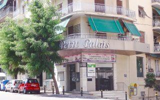 Χαράς ευαγγέλια για τους κατοίκους του Παγκρατίου η είδηση ότι ανοίγει ξανά, ύστερα από ένα χρόνο απουσίας, ο κινηματογράφος «Πτι Παλαί».