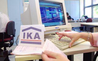 Τα στοιχεία προέρχονται από τις δηλώσεις για το προσωπικό που κάνουν οι εργοδότες στο ΙΚΑ.