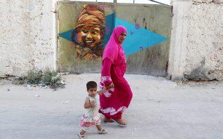 Εικαστική παρέμβαση στο χωριό Εριάντ της Τζέρμπα στην Τυνησία.