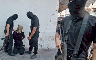 «Συνεργάτες» των Ισραηλινών συλλαμβάνονται από μαχητές της Χαμάς που θα τους οδηγήσουν για εκτέλεση σε μυστική τοποθεσία της Γάζας.