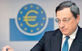 Σύμφωνα με πληροφορίες, ο κ. Μάριο Ντράγκι έχει ξεκαθαρίσει στον διοικητή της ΤτΕ κ. Γ. Στουρνάρα και στην ελληνική πλευρά, ότι θα συνεχίσει να δέχεται ως ενέχυρα τα ελληνικά ομόλογα όσο υπάρχει πρόγραμμα οικονομικής πολιτικής και εφαρμόζεται.