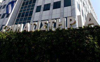 Η ελληνική αγορά πληροί τα 17 κριτήρια που έχει θεσπίσει για τις ώριμες αγορές ο οίκος FTSE.