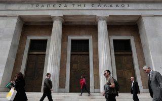 Ο νέος Κώδικας Δεοντολογίας της Τραπέζης της Ελλάδος για τη διαχείριση των «κόκκινων» δανείων θα τεθεί και επισήμως σε ισχύ από τις αρχές του επόμενου χρόνου.