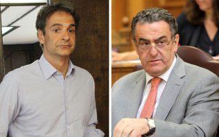 Ο υπουργός Διοικητικής Μεταρρύθμισης, Κυριάκος Μητσοτάκης, και ο υπουργός Δικαιοσύνης, Χαράλαμπος Αθανασίου.