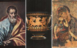 Aπό αριστερά: Ο «Αγιος Πέτρος» του Δομήνικου Θεοτοκόπουλου. Ερυθρόμορφος κρατήρας του Ευφρονίου από το Ετρουσκικό Μουσείο. Αμφιπρόσωπη εικόνα του 12ου αι. από τη συλλογή του Βυζαντινού και Χριστιανικού Μουσείου.