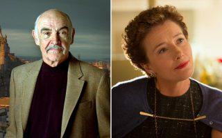 Δύο διάσημοι ηθοποιοί με αντίθετες απόψεις. Ο Σον Κόνερι είναι ένθερμος υποστηρικτής της ανεξαρτησίας, ενώ η Εμα Τόμσον λέει όχι σε «νέα σύνορα».