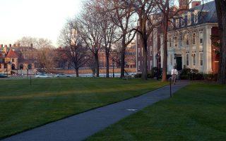Σημειώνεται ότι εξαιτίας της χρηματοπιστωτικής κρίσης την περίοδο 2007 - 2009 η Harvard Management υπέστη ζημίες.
