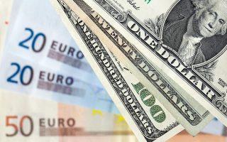 Το ευρώ ενισχύθηκε ελαφρώς, στα 1,3195 δολάρια, και απομακρύνθηκε από τα χαμηλά 11μήνου που είχε καταγράψει στις αρχές της εβδομάδας.
