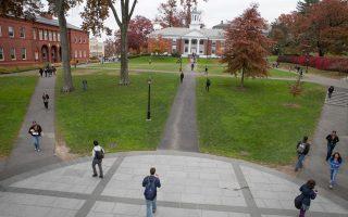 Οι εγκαταστάσεις του περίφημου Κολεγίου Αμχερστ, στην ομώνυμη κωμόπολη της Μασαχουσέτης, παραμένουν αφιλόξενες για τους φτωχότερους φοιτητές.