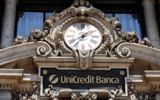 Οι μεγάλες τράπεζες της Ιταλίας θα δανειστούν άνω των 30 δισ. ευρώ από το φθηνό ρευστό της ΕΚΤ, με τη μεγαλύτερη εξ αυτών, τη UniCredit, να ζητάει 7 δισ. Αναλυτές, πάντως, εκτιμούν ότι στη σημερινή συγκυρία δεν θα απορροφήσουν το μάξιμουμ των διαθέσιμων ποσών, εφόσον έχουν εναλλακτικές πηγές χρηματοδότησης.