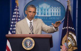 Ο πρόεδρος Ομπάμα σε έκτακτη συνέντευξη Τύπου, την Πέμπτη, στον Λευκό Οίκο είπε ότι η Ουάσιγκτον είναι έτοιμη για νέο γύρο εμπορικών κυρώσεων κατά της Ρωσίας, σε συμφωνία με τους Ευρωπαίους εταίρους.