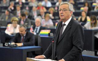 Η κυβέρνηση επενδύει στον νέο πρόεδρο της Κομισιόν Ζαν-Κλοντ Γιουνκέρ, ο οποίος είναι ένθερμος υποστηρικτής του αιτήματος του ευρωπαϊκού Νότου για έμπρακτη αναπτυξιακή υποστήριξη.