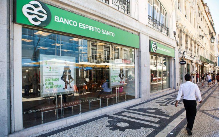 Πορτογαλία: Η πτώση της τραπεζικής δυναστείας των Σαλγκάντο