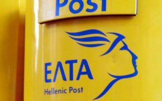 elta-egkrisi-tis-kratikis-chrimatodotisis-apo-tin-komision0