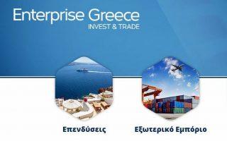 enterprise-greece-stirixi-tis-ellinikis-apostoli-sto-pagkosmio-oikonomiko-foroym-stin-kina0