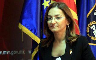 Η υπουργός Εσωτερικών της ΠΓΔΜ, Γκορντάνα Γιανκούλοφσκα.