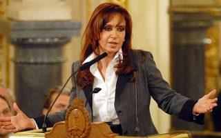 Παρά τις πυρετώδεις διαπραγματεύσεις της τελευταίας στιγμής, η κυβέρνηση της Αργεντινής και οι πιστωτές της που δεν είχαν δεχτεί να πάρουν μέρος στην προηγούμενη αναδιάρθρωση χρέους απέτυχαν να καταλήξουν σε συμφωνία που θα επέτρεπε στην κυβέρνηση να εξυπηρετήσει το χρέος της εντός της εγκαίρως.