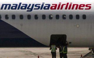 malaysia-airlines-schedio-anadiarthrosis-me-perikopes-6-000-theseon0