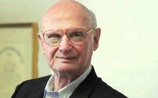Το 1990 ο Harry Markowitz έλαβε το Νομπέλ Οικονομικών για την έρευνά του πάνω στη θεωρία χαρτοφυλακίου.